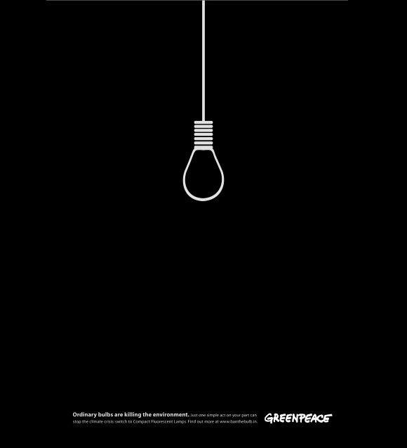 Рекламная кампания GreenPeace