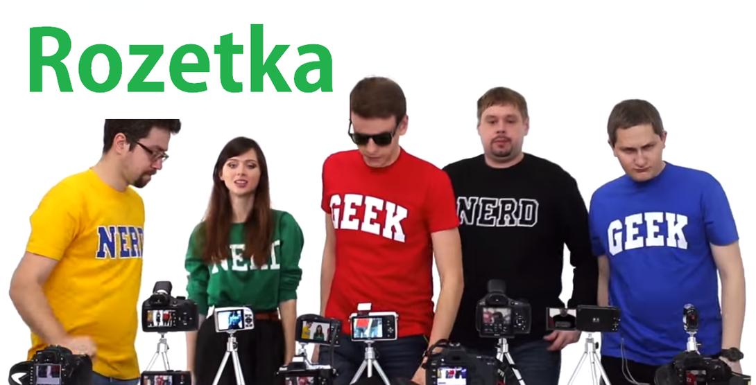 Как делает маркетинг Rozetka.ua (КЕЙС)