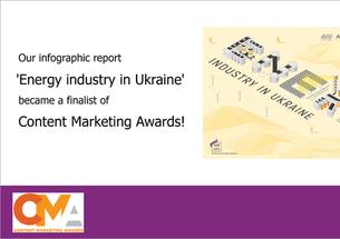 Работа Top Lead снова стала финалистом Content Marketing Awards
