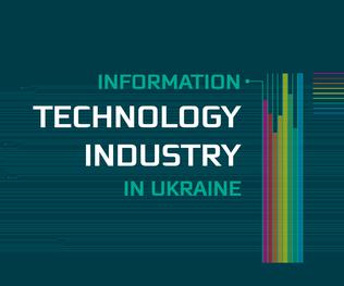 """Инфографический атлас """"IT-индустрия в Украине 2017"""""""