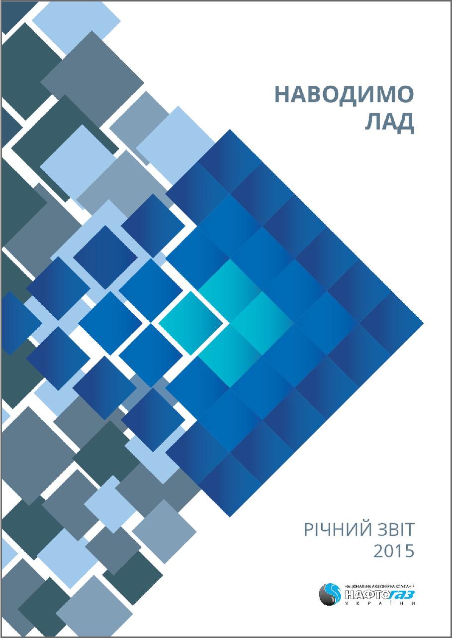 Naftogaz 2015